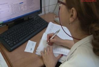 Ordin pentru modificarea procedurilor de funcționare a dosarului electronic al pacientului, publicat în MO