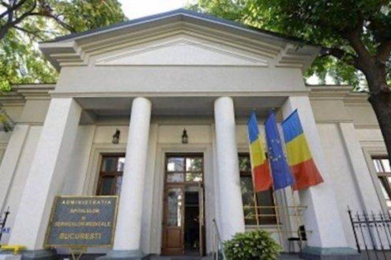 ASSMB suspendă activitățile cu publicul până pe 20 martie