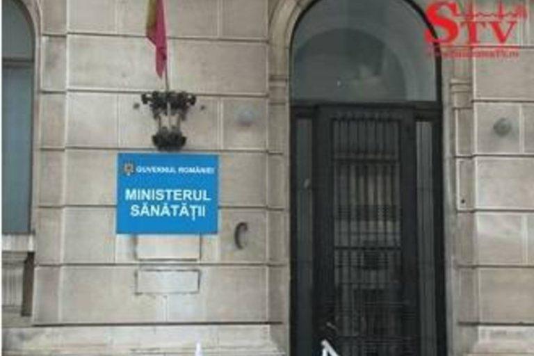Ministerul Sănătății anunță controale la DSP-uri și spitale